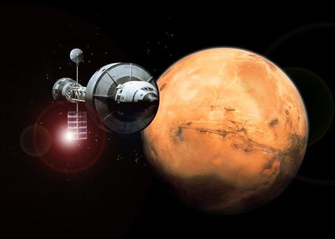 Научная Лаборатория по исследования Марса (от НАСА) сделала страничку в интернете. Каждый желающий может ввести свое имя, которое попадает в базу данных и будет запрограммировано на чип. Этот чип в 2011 отправится на Марс.